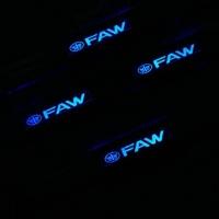 Накладки на пороги с подсветкой FAW