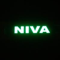 Накладки на пороги с подсветкой Niva 2121