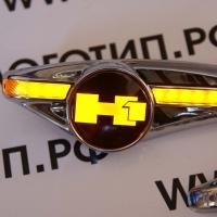 Светодиодный поворотник с логотипом HUMMER H1