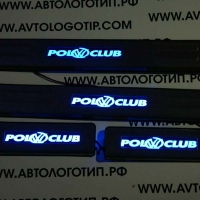 Накладки на пороги с подсветкой VW Polo Club