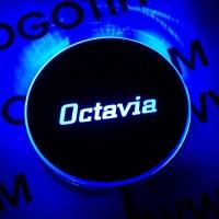 Подсветка подстаканников Skoda Octavia
