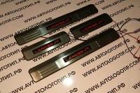 накладки на пороги с подсветкой Mitsubishi Lanser X,светящиеся накладки на пороги Mitsubishi Lanser X,светодиодные накладки на пороги Mitsubishi Lanser X,светодиодные накладки на пороги авто Mitsubishi Lanser X,накладки на пороги Mitsubishi Lanser X,декор