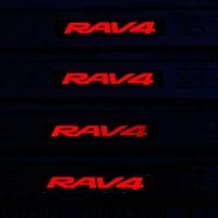 Накладки на пороги с подсветкой Toyota Rav 4