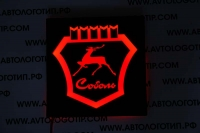 Светящийся логотип Газ Соболь,светящийся логотип для грузовика Газ Соболь,светящаяся эмблема Газ Соболь,табличка Газ Соболь,картина Газ Соболь,логотип на стекло Газ Соболь,светящаяся картина Газ Соболь,светодиодный логотип Газ Соболь,Truck Led Logo Газ Со