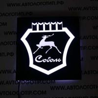 Светящийся логотип Газ Соболь