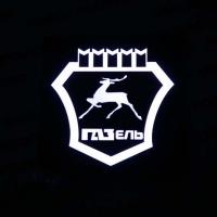 Светящийся логотип Газ Газель