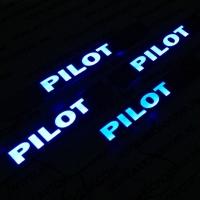 Пороги с подсветкой Хонда Пилот