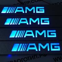 Накладки на пороги AMG с подсветкой