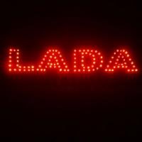 Стоп сигнал с логотип LADA