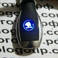 Автомобильное зарядное устройство универсальное с логотипом Skoda
