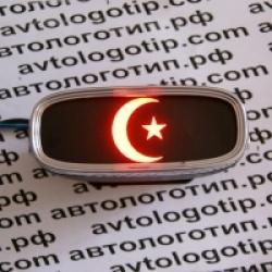 """Тень логотипа """"Мусульманский полумесяц со звездой"""", Подсветка днища с логотипом """"Мусульманский полумесяц со звездой"""", Проекция логотипа авто под бампер """"Мусульманский полумесяц со звездой"""", Проектор логотипа """"Мусульманский полумесяц со звездой"""", Подсветка"""
