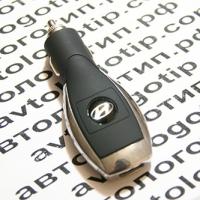 автомобильная зарядка Hyundai,автомобильная зарядка Hyundai для телефона,автомобильная Hyundai зарядка usb,устройство для зарядки автомобильных Hyundai,автомобильная зарядка для планшета,автомобильная зарядка для смартфонов,автомобильные зарядки универсал