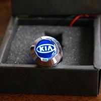 Прикуриватель KIA с подсветкой