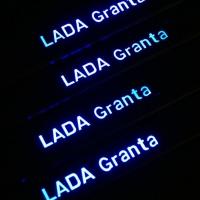 Накладки на пороги с подсветкой Lada Granta