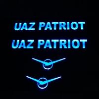 Накладки на пороги с подсветкой UAZ Patriot