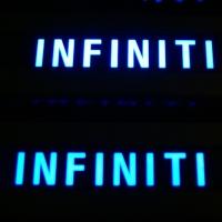 Накладки на пороги с подсветкой Infiniti