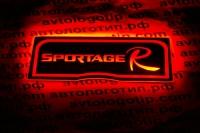 Подсветка центральной консоли KIA Sportage3,коврики в ниши автомобиля KIA Sportage 3,коврики в подстаканники KIA Sportage 3,коврики в двери KIA Sportage 3,автомобильные резиновые коврики KIA Sportage,подсветка салона KIA Sportage,подсветка подстаканников