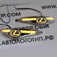 Светодиодный поворотник с логотипом LEXUS