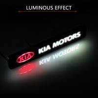 Светящийся логотип KIA радиатора на решетку радиатора