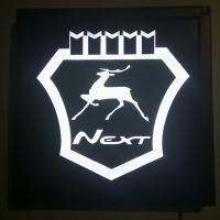 Светящийся логотип картина Газель Next
