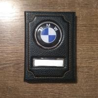 Обложка для автодокументов BMW (БМВ)