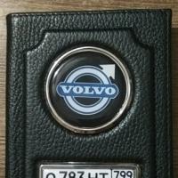 Обложка на автодокументов Volvo (Вольво)