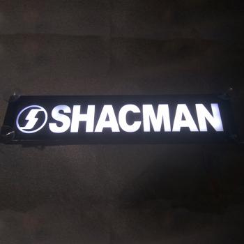 Светящаяся табличка под стекло Shacman (Шакман)