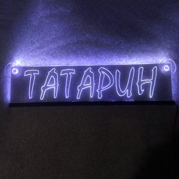 Светящаяся табличка Татарин