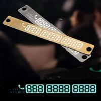 Номер телефона под лобовое стекло
