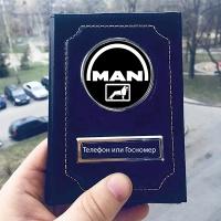 Обложка на автодокументов MAN