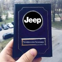 Обложка на автодокументов Jeep