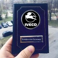 Обложка на автодокументов Iveco