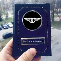 Обложка на автодокументов Bentley