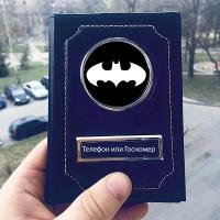 Обложка на автодокументов Batman