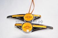 светодиодный поворотник на Chevrolet,светодиодный поворотник для Chevrolet,светодиодный поворотник с логотипом Chevrolet,светодиодный поворотник с эмблемой Chevrolet,led поворотник Chevrolet,светодиодный LED повторитель поворота для автомобиля Chevrolet