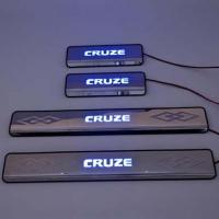 Светящиеся накладки на пороги Шевроле Круз