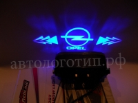 OPEL,Тень логотипа OPEL,Подсветка днища с логотипом OPEL,Проекция логотипа авто под бампер OPEL,Проектор логотипа OPEL,Подсветка машины с логотипом OPEL