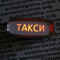 Проектор заднего бампера ТАКСИ