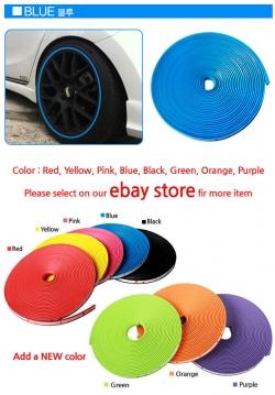 дисков, подсветка, дисков, отделки, шнур, Белый, молдинг лента,молдинг лента для дисков,Лента для отделки дисков,шнур для отделки дисков,ленту для дисков купить,заказать,доставка